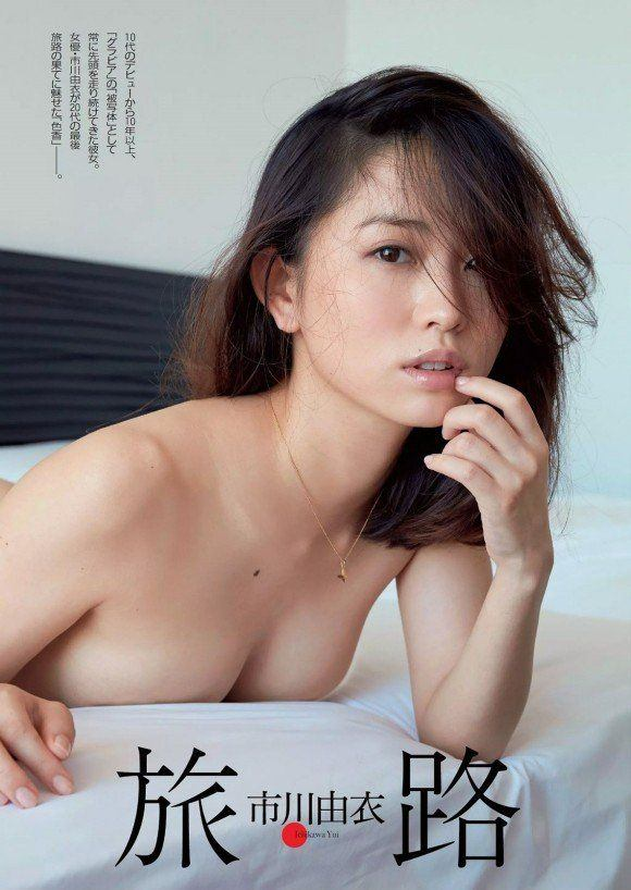 best of Playboy model nude Japanese