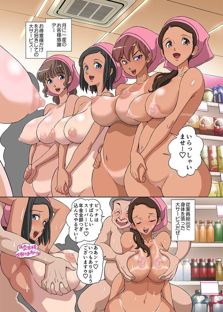 best of Comic Hentai strips porn