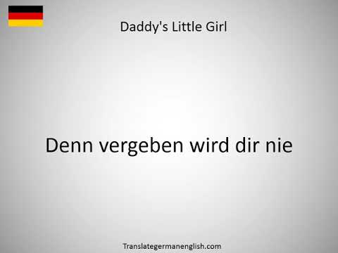 How do you say daddy in german